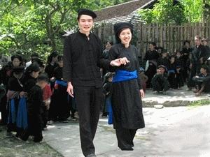 Ville de Tha a Ha Giang