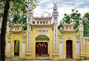 pagode-ly-quoc-su