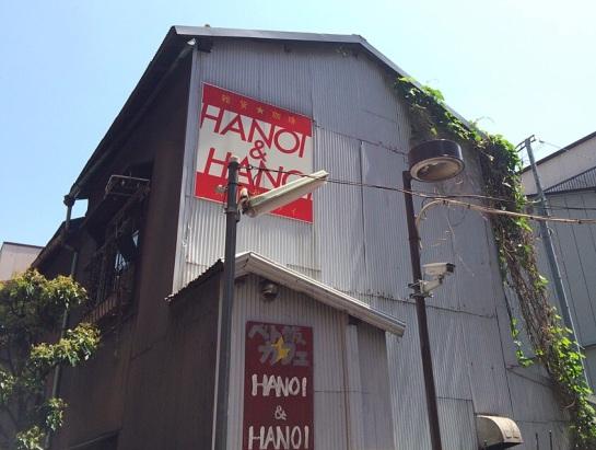 restaurant hanoi hanoi